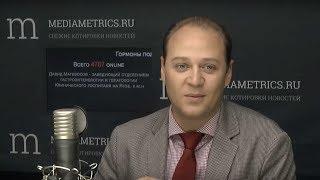 Синдром раздраженного кишечника (СРК) Врач гастроэнтеролог-гепатолог к.м.н Матевосов Давид Юрьевич