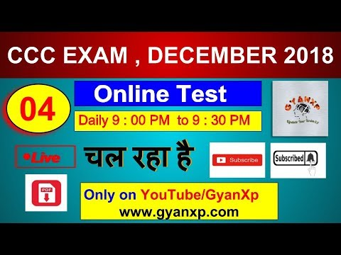 Online CCC Practice Test 4 || December 2018 || CCC Course in Hindi
