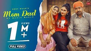 Bapu Tera\Mom Dad(Full ) Sony Maan |Lovely Noor|Its Simar|New Punjabi Songs 2019|62 West Studio