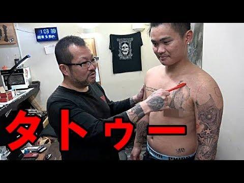 入れ墨 たくま 朝倉未来のカメラマンたくまはアウトサイダー出身?タトゥーや炎上の理由を調査!