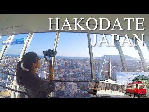 เที่ยวฮาโกดาเตะ ฮอกไกโด ด้วยตั๋วรถไฟ Hokkaido rail pass | HAKODATE | By SngbSukh