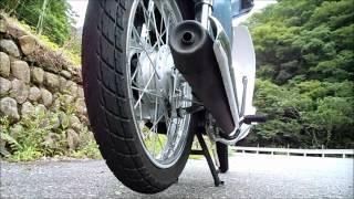 Honda スーパーカブ110 走ってみた1【JA10新車インプレ】 thumbnail