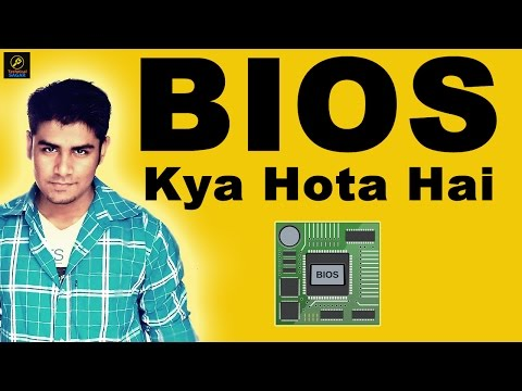 BIOS Kya hota hai ? | What is BIOS ? | Easy Explaination in Hindi