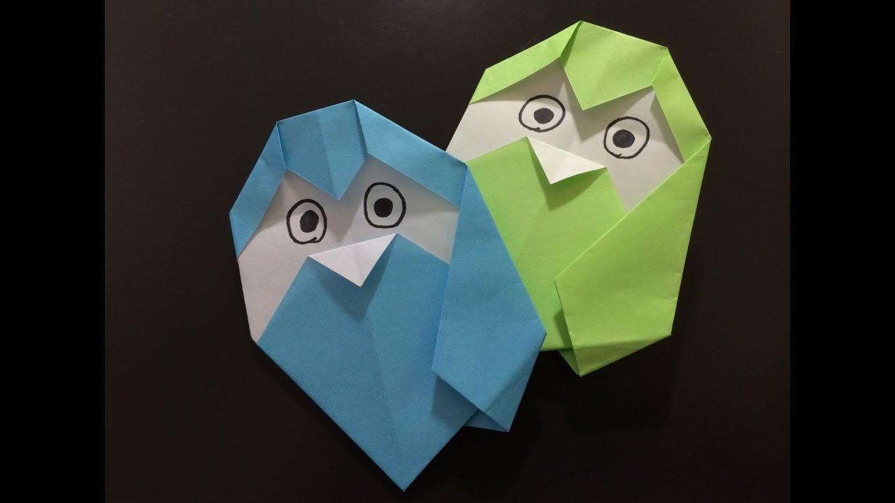 すべての折り紙 3d 折り紙 折り方 : で=フクロウ=おってみた!折り ...