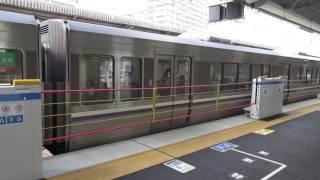 【おぉ…】高槻駅の昇降式ロープ柵がハイテク過ぎてカッコいい!