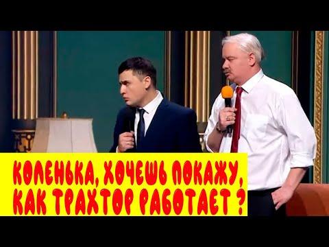 Новые Скандальные номера Вечернего Квартала, от ляпов Лукашенко смешно ДО СЛЕЗ! 16 МИНУТ СМЕХА - Видео онлайн