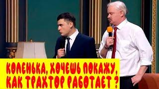 Новые Скандальные номера Вечернего Квартала, от ляпов Лукашенко смешно ДО СЛЕЗ! 16 МИНУТ СМЕХА