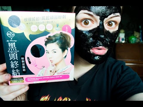 My Scheming Blackhead Removal Activated Carbon Mask