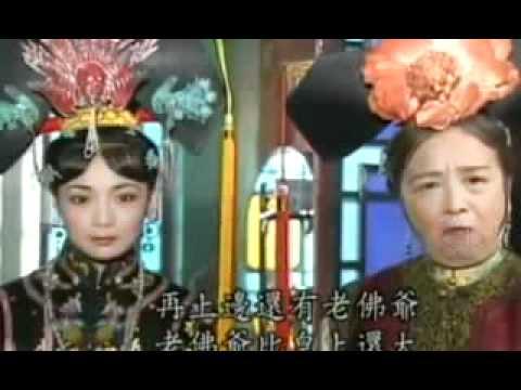 Quang Chau Cong Chua   Tap 3   Blogthuthuatvitinh tk