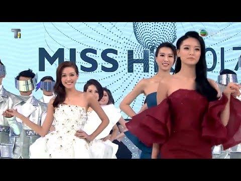 高貴晚�香港小姐競選^O^; Newest and fantistics Miss Hong Kong Pageant 2017