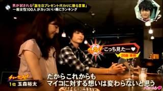 2013-10-05日放送 第27回.
