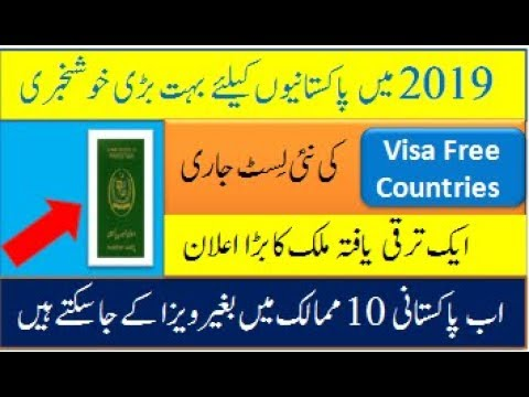 Visa Free Countries For Pakistani Citizens New List 2019