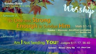 October 11th 2020 | Landmarker Live Worship | Landmarker Ministry
