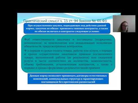 Видео Основания для отказа в прикреплении к медицинской организации