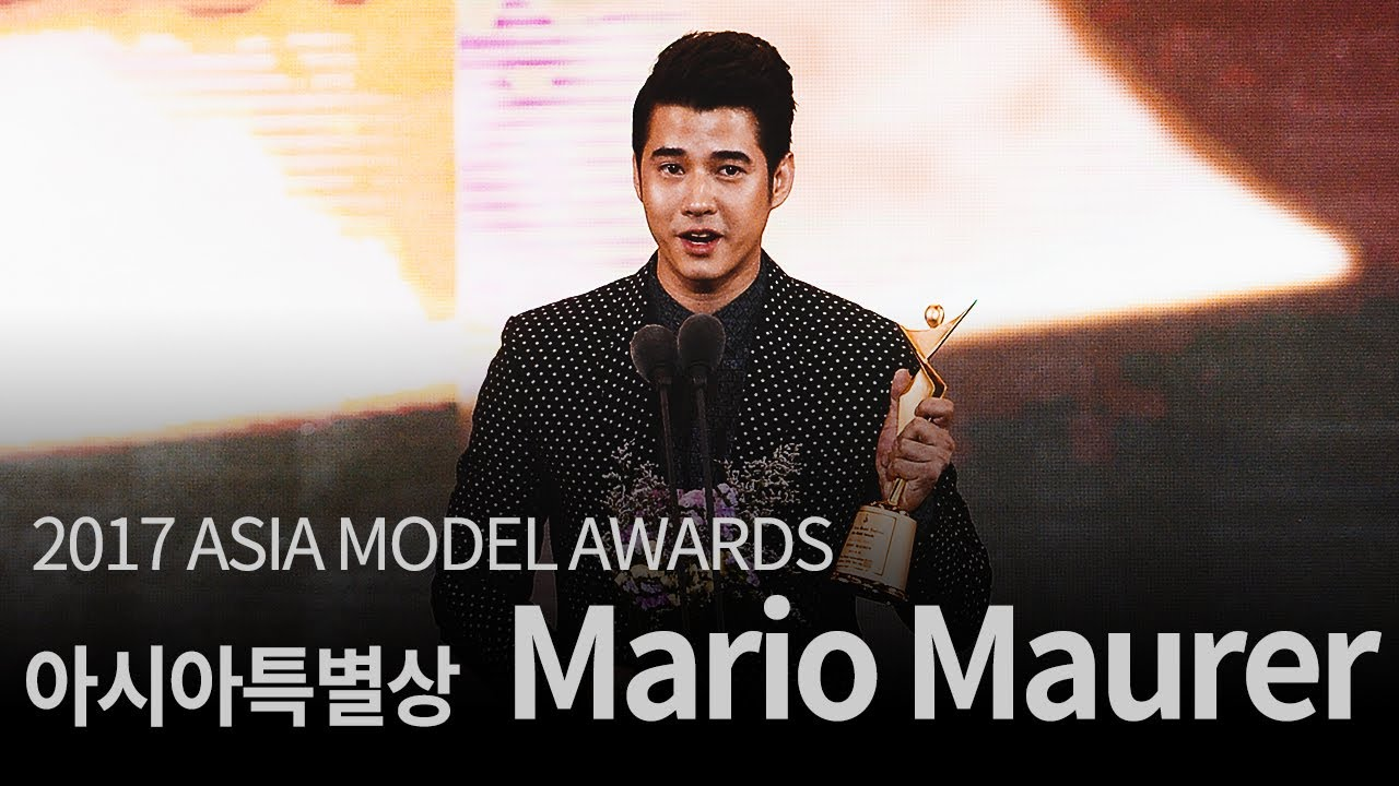mario maurer 2017 asia model awards 39 asia special award. Black Bedroom Furniture Sets. Home Design Ideas