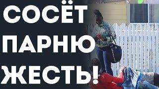 Девушка Делает Минет/Сосёт Пенис Парню В Публичном Месте (Пранк На Русском 2015)
