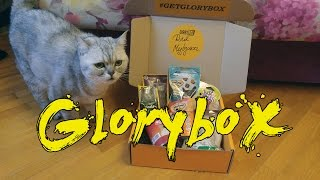 Глори бокс для кошки / Октябрь 2016 / Glorybox