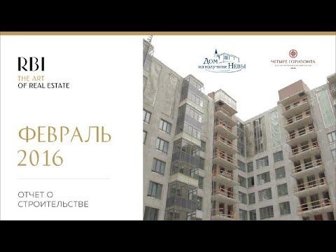 Строительство жилого комплекса на Пискаревском проспекте