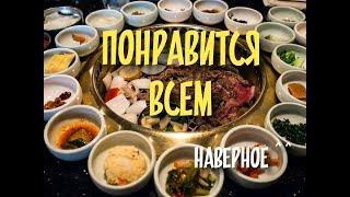 Блюда, которые ВСЕМ понравятся (ну, почти))