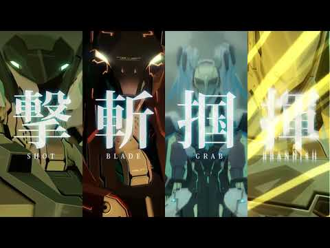 ZONE OF THE ENDERS: THE 2nd RUNNER LAUNCH TRAILER