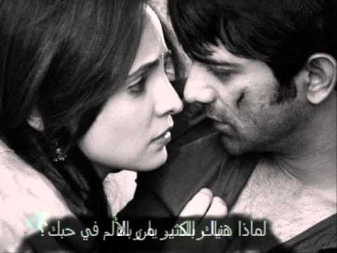 Kyun dard hai itna Arabic sub