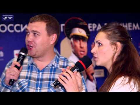 Премьера «Самый лучший день» в СИНЕМА ПАРК Белгород
