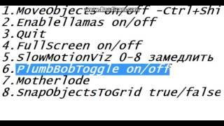 Sims 3 коды