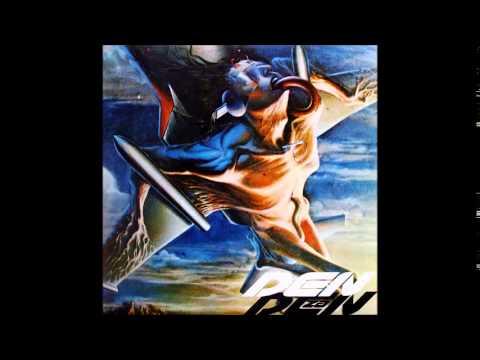 Den Za Den: S/T (Macedonia/Yugoslavia, 1980) [Full Album]