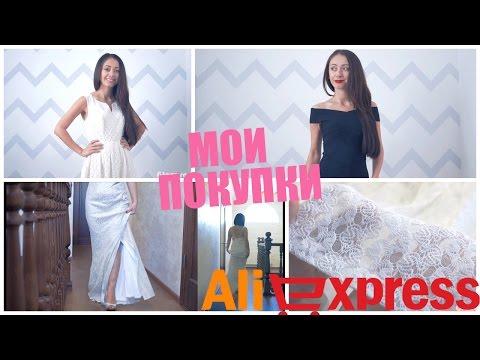 Сайт платья смотреть онлайн