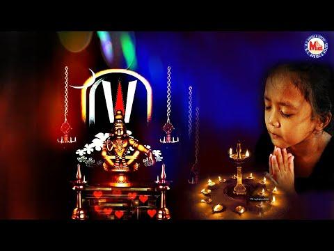 super-hit-ayyappa-songs-tamil-|-ayyappa-devotional-video-song-tamil-|-tamil-bhakthi-paadal-video