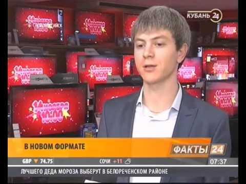 Два магазина «Поиск Хоум» открылись в Новороссийске