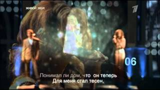 Стас Пьеха и Мария Кожевникова Моя любовь