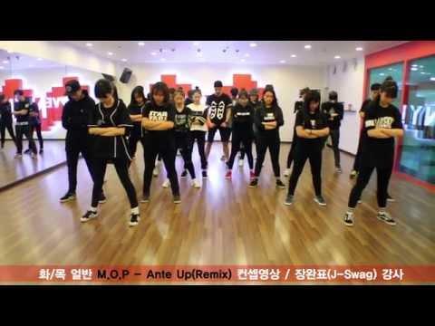 M.O.P - Ante Up(Remix) Choreography By NYDANCE 엔와이댄스 얼반댄스 힙합댄스