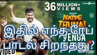 Top 10 Rap songs tamil