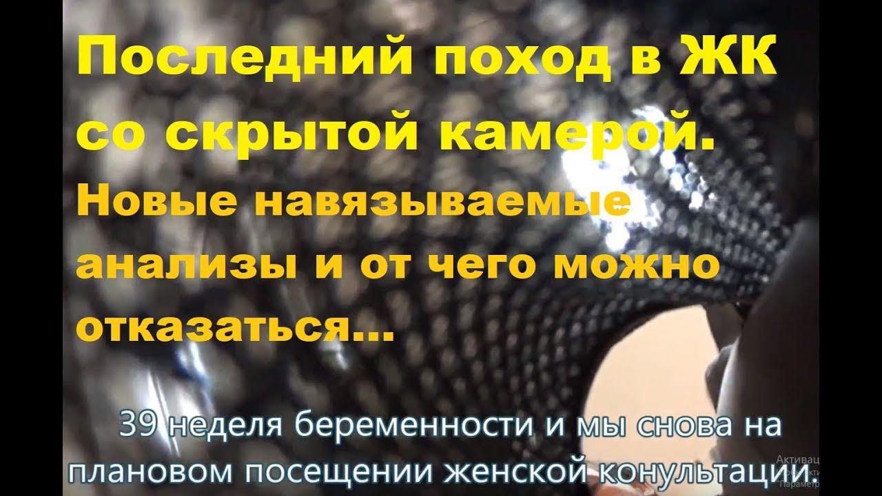 Смотреть русское порно снятое скрытой камерой в воронежское, голые сиськастые россиянки фото