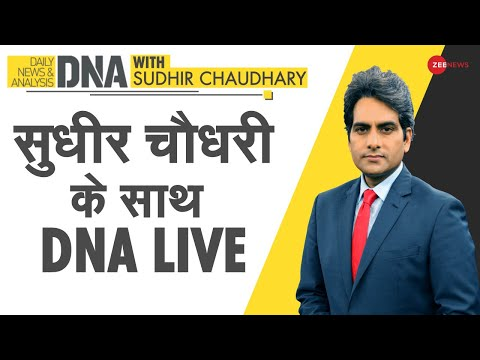 देखिए Sudhir Chaudhary