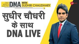 देखिए Sudhir Chaudhary के साथ DNA LIVE