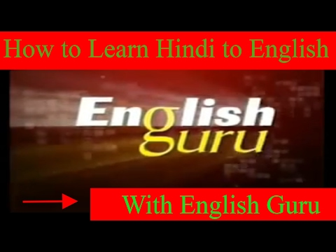 English Speaking Course Part 1
