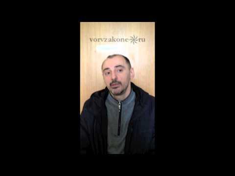 заслуженный вор Чеченской федерации Хусейн Ахмадов (Слепой)