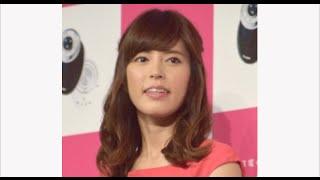 お笑いコンビ・バナナマンの日村勇紀と交際中のフリーアナウンサー・神...