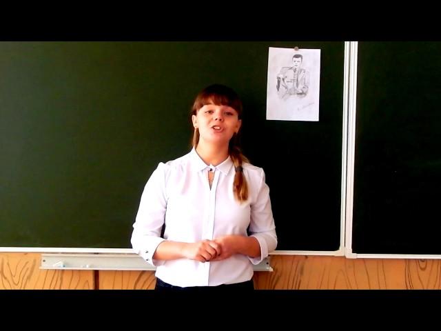 Изображение предпросмотра прочтения – ЮлияГаличкина читает произведение «Я счастлив» В.В.Маяковского