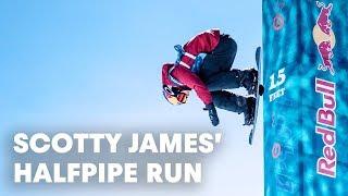 Scotty James' halfpipe run at Burton US Open 2018. スコッティジェームス 検索動画 4