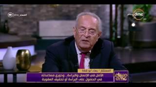 مساء dmc - المستشار / بهاء أبو شقة : رفضت الدفاع عن قضايا الرئيس الأسبق مبارك وعائلته