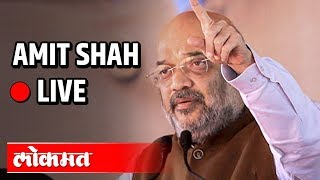 Amit Shah Live: At a public meeting in Mustafabad, Delhi.