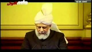 Reception of Mirza Masroor Ahmad(aba) by City of Glasgow UK, 2009 - Islam Ahmadiyya