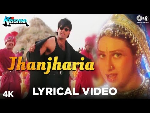 Jhanjharia Lyrical Video (Male) - Krishna - Suniel Shetty, Karisma Kapoor | Abhijeet Bhattacharya