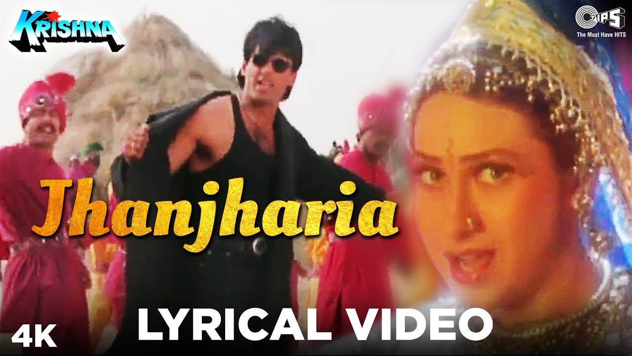 Download Jhanjharia Lyrical Video (Male) - Krishna - Suniel Shetty, Karisma Kapoor   Abhijeet Bhattacharya
