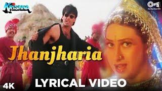 Jhanjharia Lyrical Video (Male) - Krishna - Suniel Shetty, Karisma Kapoor | Abhijeet Bhattacharya