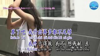 Nói Xa Là Xa – JC (Karaoke)
