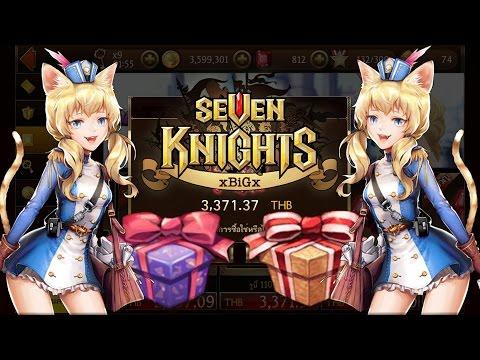 Seven Knights วิธีเติมเงินง่ายๆโดยไม่ใช้บัตรเครดิต (True Wallet) Step by Step | xBiGx